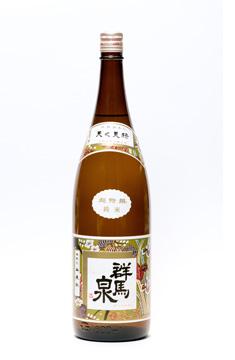 gunmaizumi (2)