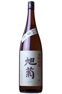 asahikiku-kimotojunmai-base s
