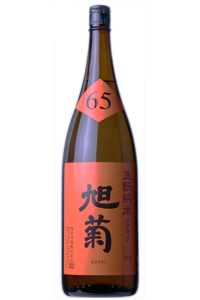 asahikiku-kulasikku65-base s