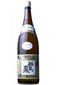 gunmaizumi-choutokusen-s