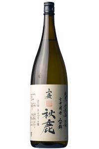 akisika-yamahaiyamadagenshu-s