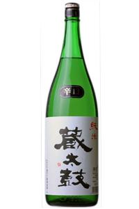kuradaiko-karakuchi-s