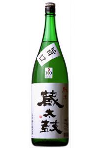 kuradaiko-umakuchi-s