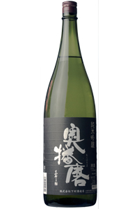 okuharima-junginkarakuchi-base s