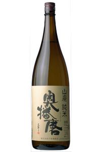 okuharima-yamahai-base s