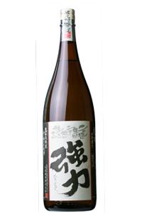 takaisami-gouriki70-s