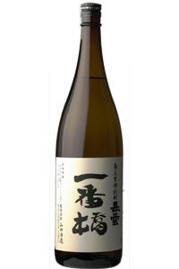 ichibanbasi-s