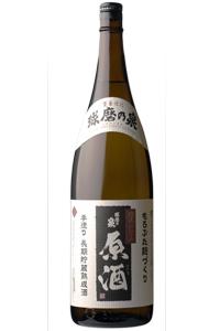 kumanoizumi40-s