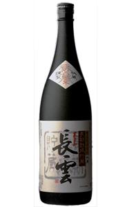 nagakumo-koshu2-s
