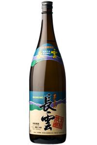 nagakumo30-s
