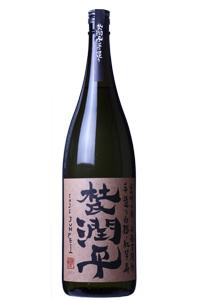 toujijunpei-s