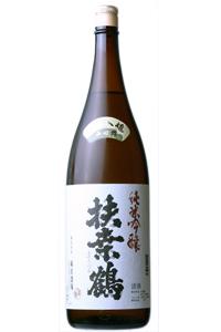 fusouzuru-junginyamada-s