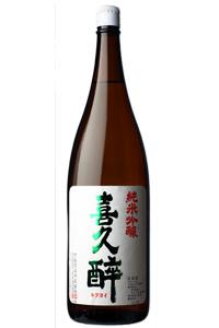 kikuyoi-jungin-s