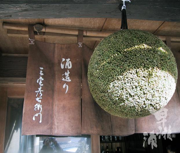 miyake_kura