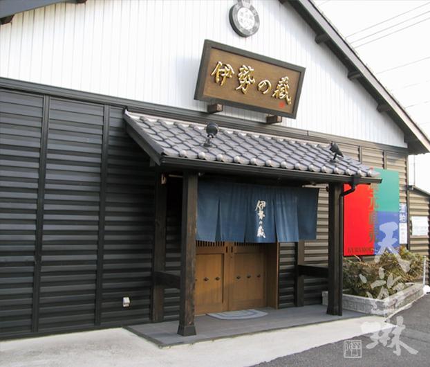 takahasi_kura