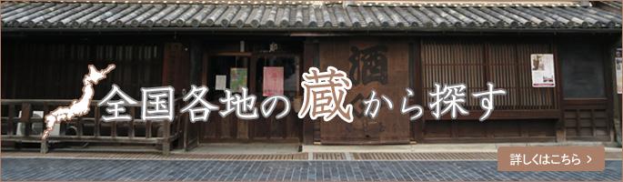kurakarasagasu33
