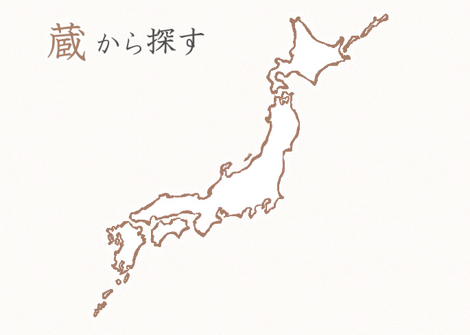japmap455
