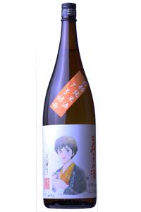 rumikonosake-tokujun-7gou
