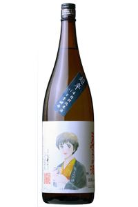 rumikonosake-tokujun-9goukarakuchi