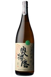 okuharima-yamahaijunmaifukuro-base-s